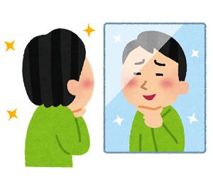 narcissist_narushisuto01